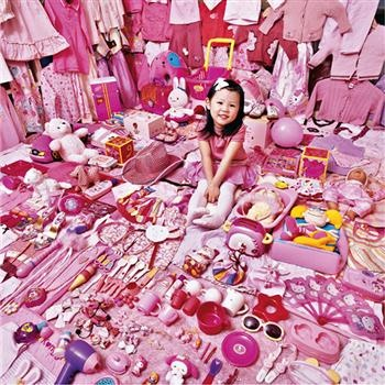 Jeongmee Yoon Seohyun and Her Pink Things from The Pink Project, 2007