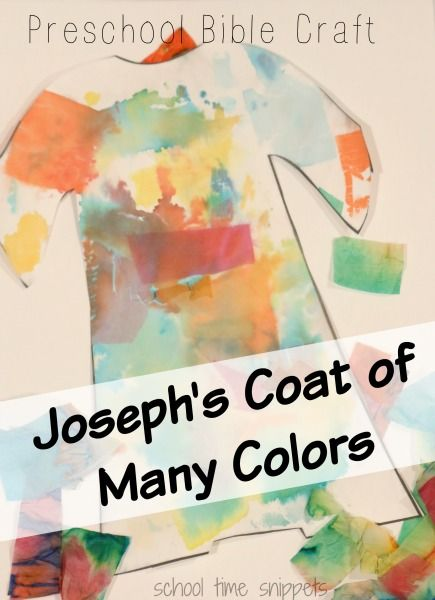 Easy craft for the Bible Story of Joseph. Create a one-of-a-kind colorful coat to remind you of the story.