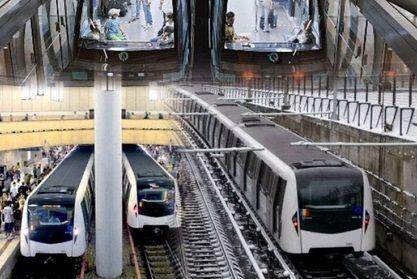 Ministerul Transporturilor intentioneaza sa contruiasca magistrala 7 de metrou Bragadiru - Voluntari prin parteneriat public-privat sau concesiune, in perioada urmatoare urmand a stabili data inceperi
