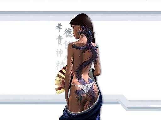 CGI butt