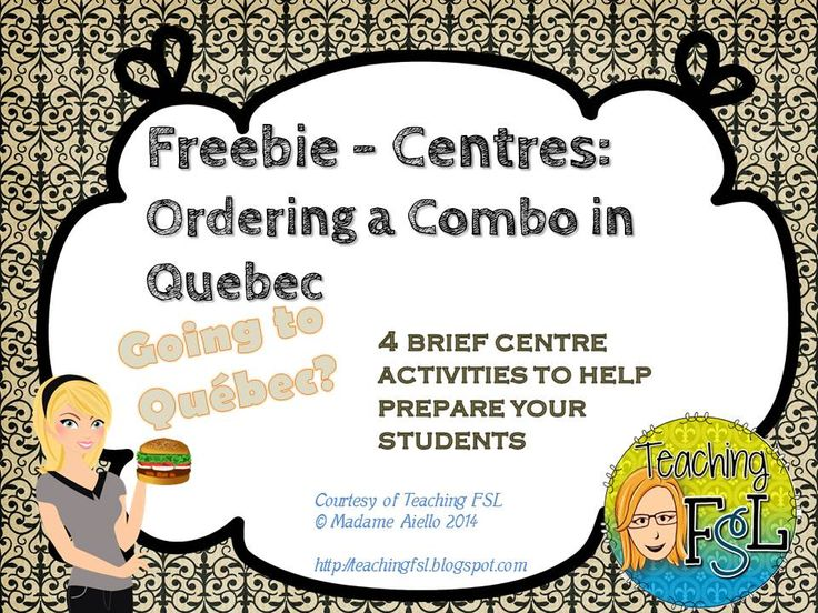 4 free centre activities to use to teach students about ordering a combo in a fast food restuarant in Quebec, with an emphasis on oral communication.   One part of the soon-to-be-released Quebec Trip Pre-Teaching Kit: Food Package, which is a great way for FSL teachers to prepare their students to actually use the French language while partipating in the cultural travel opportunity that is offered by so many schools.