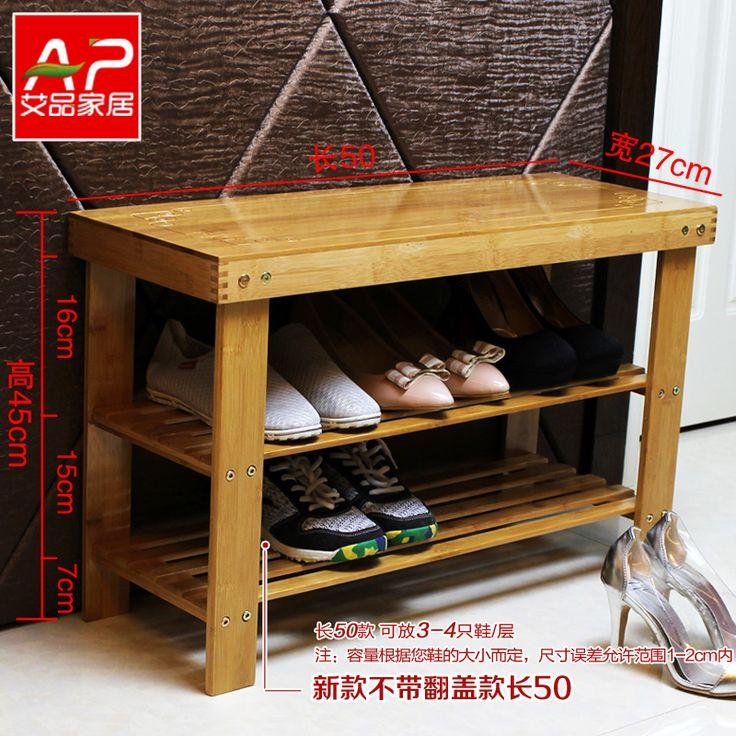 Бамбук сын краски высота надеть менять обувь стул стиль обувной дерево хранение стул мода обувная полка современный простой бесплатная доставка - TaoBOX