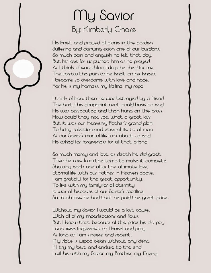 The 25 best easter poems ideas on pinterest easter story for easter poem my savior negle Images