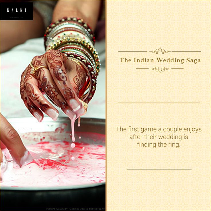 Do you believe that the winner of this sweet game gets an upper hand in the relationship?