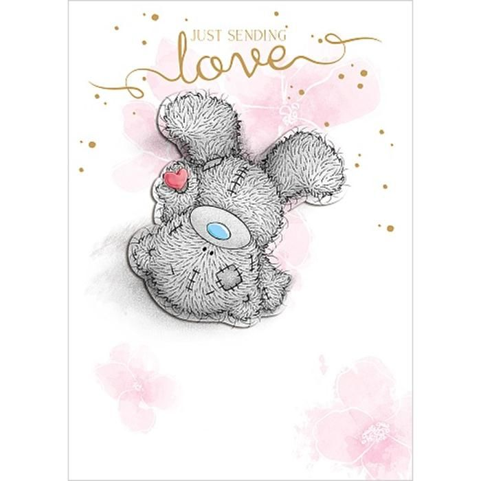 24 best me to you plain greeting cards images on pinterest bear just sending love me to you bear card 269 m4hsunfo