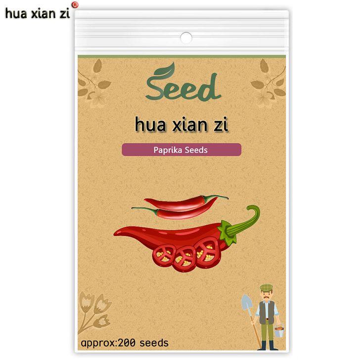 華西安ziコショウ種子簡単成長パプリカ唐辛子種子diyホームガーデン野菜植物200種子/袋