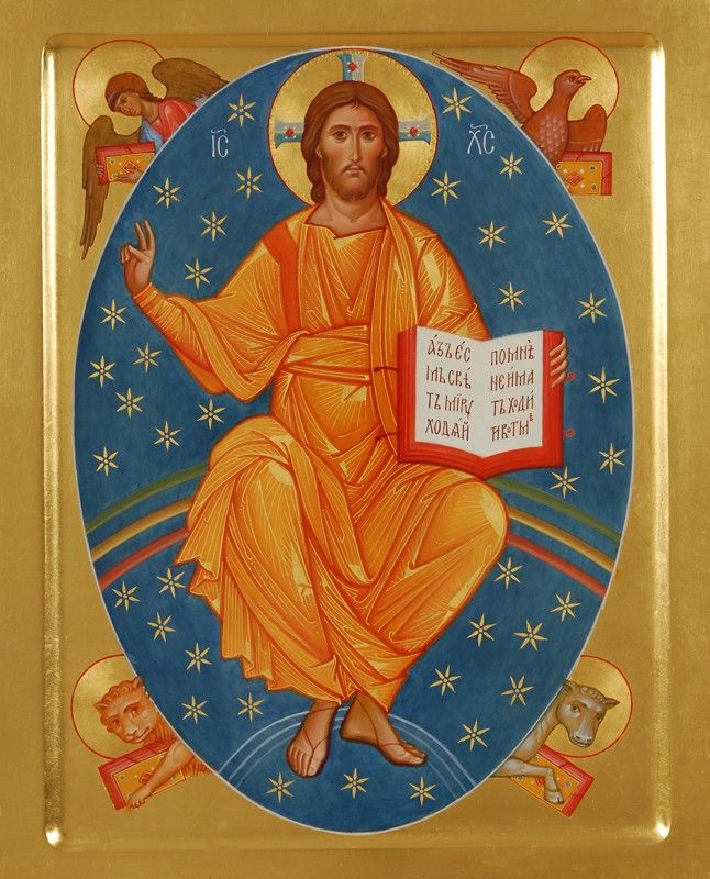 Christ in Majesty, handpainted. Catalog of St Elisabeth convent. Made to order…