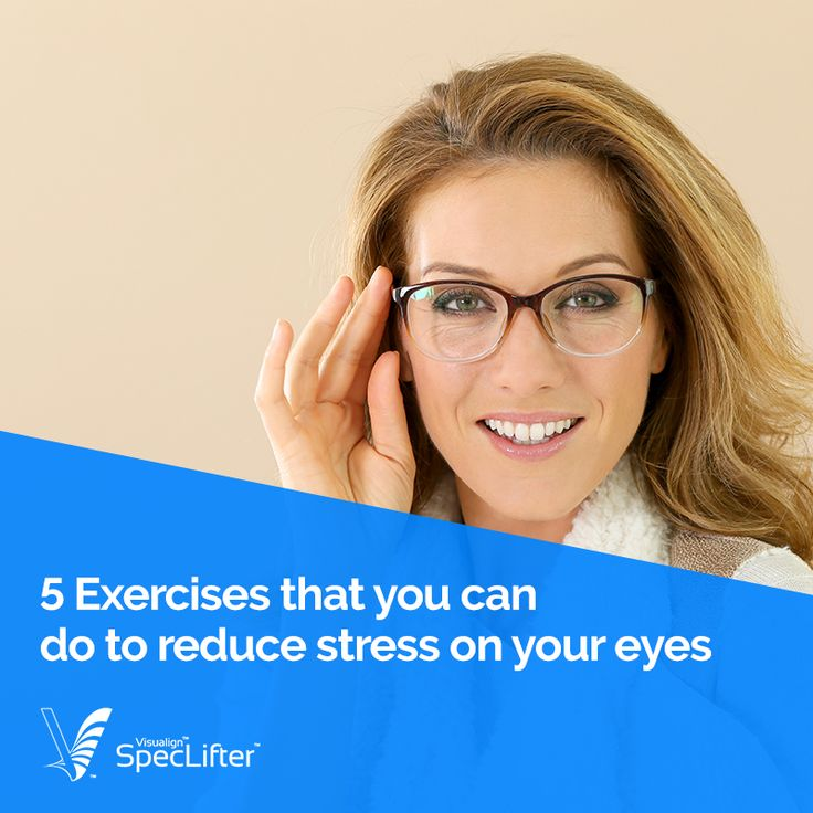 Do you spend long hours each day staring at a computer screen? Learn these five key eye exercises to help reduce your eyestrain: http://bit.ly/2n8SZ4V