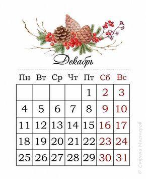 Настольный календарь на 2017 год, размер 10*18 см. фото 16