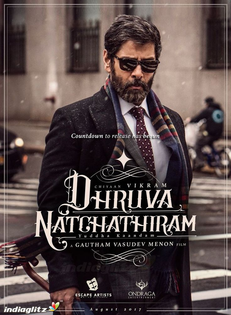 Image result for dhruva natchathiram