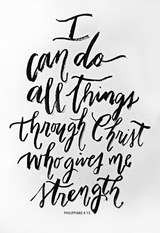 Philippians 4:13 I can do all things through Christ - free Bible verse printable on Oh So Very Pretty. Indeed, we are but humans, but impossible is nothing for our God who made impossible things possible.