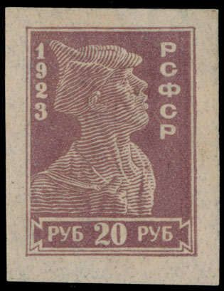 Soviet Union 1923, soldier 20r lilac, nice margins imperforated copy, full OG, previously hinged, VF, C.v.$450  Dealer Raritan Stamps  Auction Minimum B...