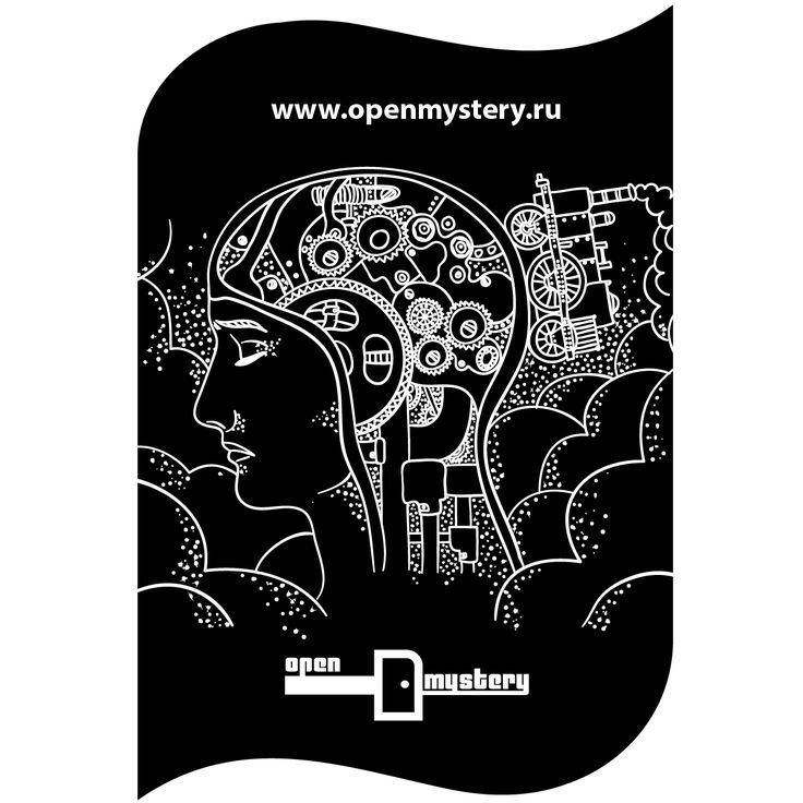 Аватарка для группы Openmystery Вконтакте