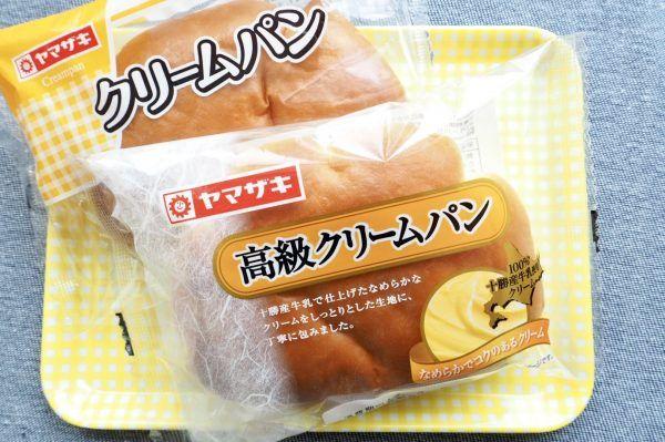 【検証!】ヤマザキの「高級クリームパン」は本当に高級? 普通の「クリームパン」と本気で食べ比べ  比べてみると確かに違いはありました! #山崎製パン #ヤマザキ #クリームパン