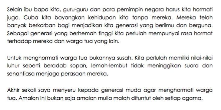 Contoh Karangan Upsr Terbaik Bahasa Melayu In 2020 Education Exam Study