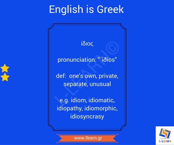 Ίδιος. #English #Greek #language #Αγγλικά #Ελληνικά #γλώσσα #LLEARN