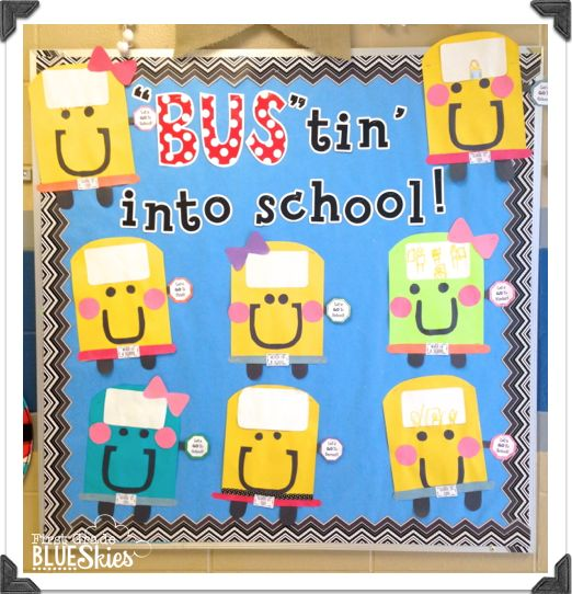 First Grade Blue Skies: BUStin' into School! Back to School Craft and Bulletin Board {Giveaway}