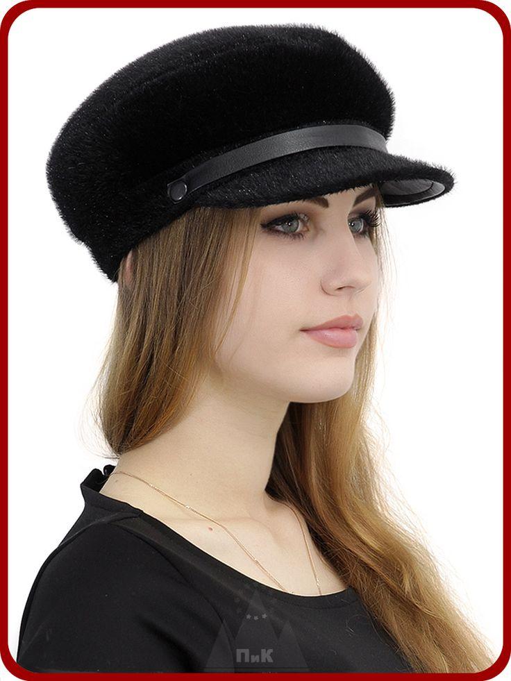 Кепка Жаклин - Женские шапки - Из искусственного меха