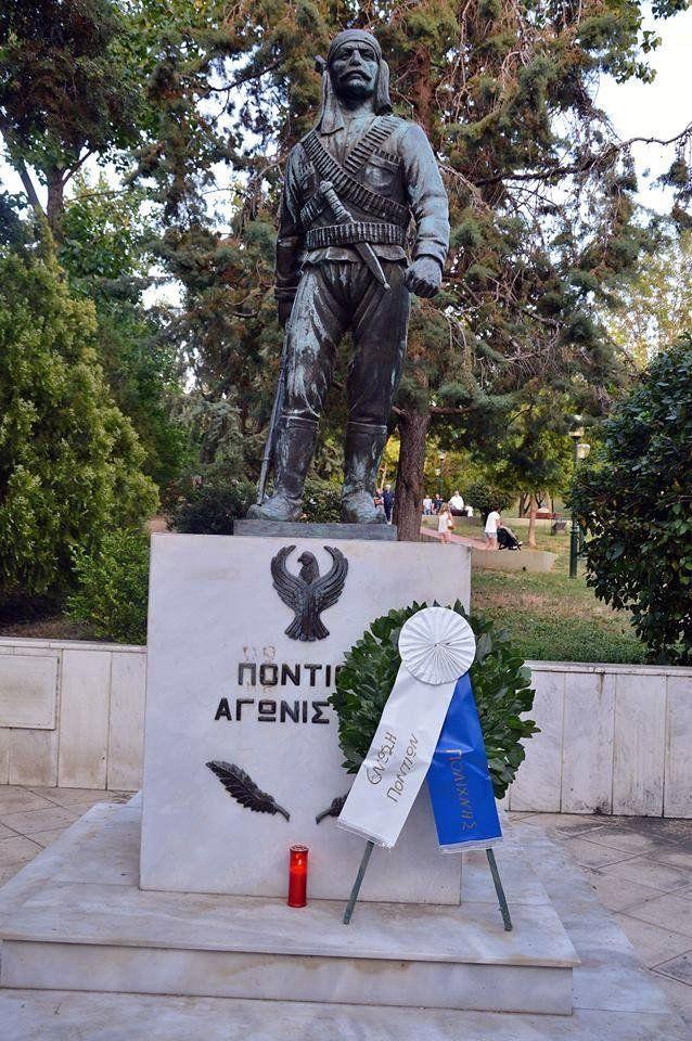 Η Ένωση Ποντίων Πολίχνης τιμά την ημέρα μνήμης της Γενοκτονίας 2015