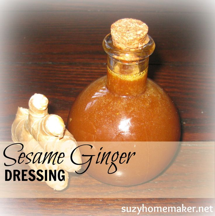 Homemade Asian Dressing
