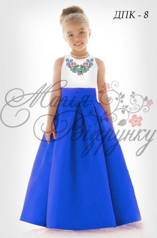 Дитяче плаття комбіноване ДПК-8  f7fde3da09472