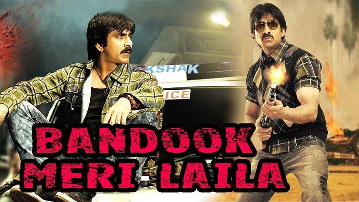 Free Bandook Meri Laila (2017) Telugu Film Dubbed Into Hindi Full Movie | Ravi Teja, Taapsee Pannu Watch Online watch on  https://www.free123movies.net/free-bandook-meri-laila-2017-telugu-film-dubbed-into-hindi-full-movie-ravi-teja-taapsee-pannu-watch-online/