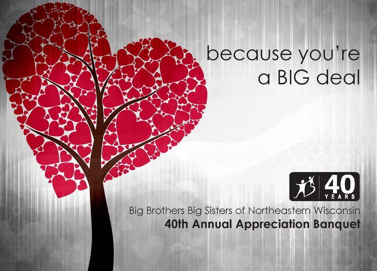 volunteer appreciation invite
