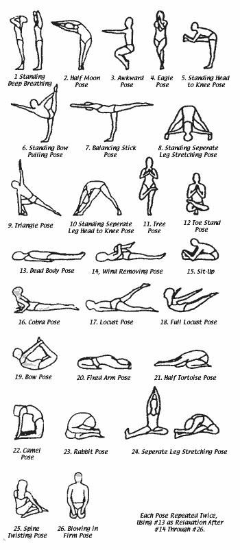 Bikram Yoga. Hold each pose for 30 seconds. Put on relaxation music while you are doing this. A great way to relax!