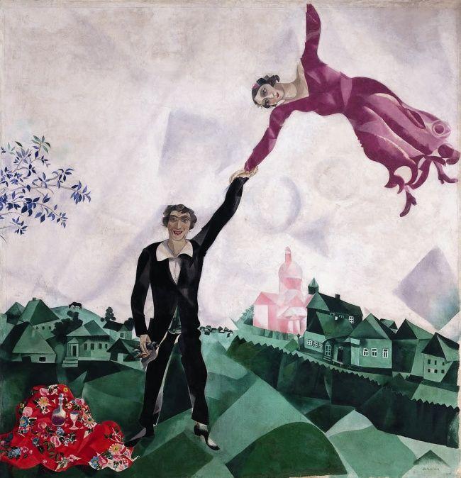 «Прогулка» Марк Шагал. 1917, холст, масло. Государственная Третьяковская галерея.