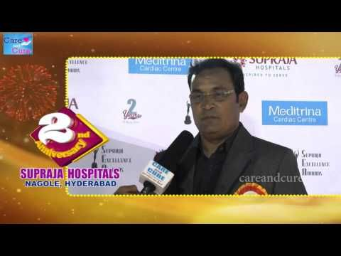 Supraja Hospital | Supraja Hospital 2 nd anniversary Day wishes|Supraja ...