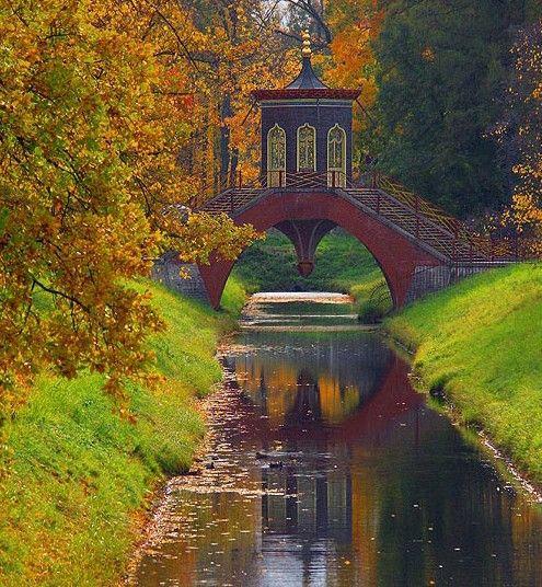 Alexander Park, St Petersburg, Russia