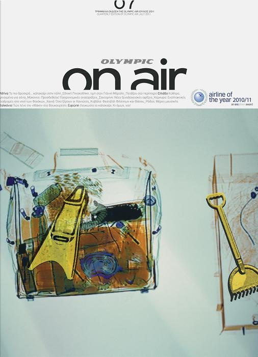 On Air Magazine, Issue no. 7