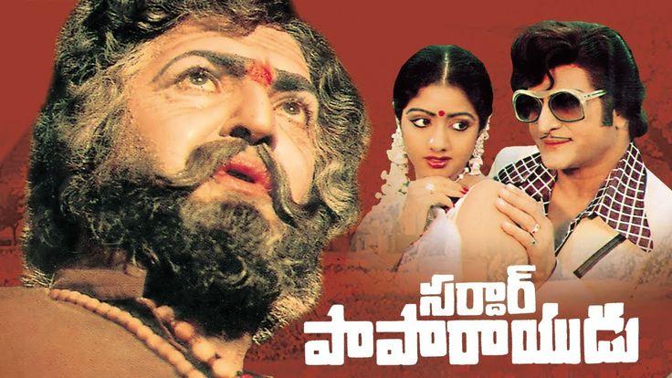 Watch Sardar Papa Rayudu Full Length Telugu Movie || N. T. Rama Rao, Sharada, Sri Devi Free Online watch on  https://www.free123movies.net/watch-sardar-papa-rayudu-full-length-telugu-movie-n-t-rama-rao-sharada-sri-devi-free-online/