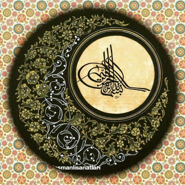 Tuğra Besmele. Tezhipli  #HusnuHat #Tezhip #Miniature #Minyatur #EbruSanati #Calligraphy #Kaligrafi #Hattat #OttomanCalligraphy #Ottoman #Art #OttomanArts #illumination www.ipek-is.com