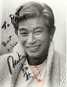 Mako Iwamatsu (1933-2006)