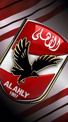 أجمل خلفيات و صور نادي الأهلي المصري للجوال للموبايل 2021 Al Ahly Sc Wallpapers Cavaliers Logo Cleveland Cavaliers Logo Team Logo