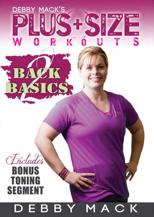 Plus Size Workout Back 2 Back Basics: Cardio Workout (DVD) Exercise Weight Loss