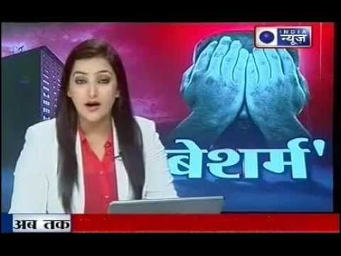 India News: Ludhiana: Public apathy was on full display in Punjab's Ludhiana once again where four men beat up a woman with iron rods.