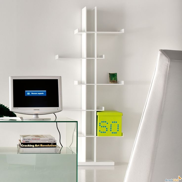 gigio Bookshelf - Miniforms #Bookcases