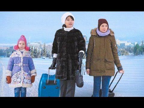 Перелетные пташки (2015) Новинка! Комедия Мелодрама фильм смотреть онлай...