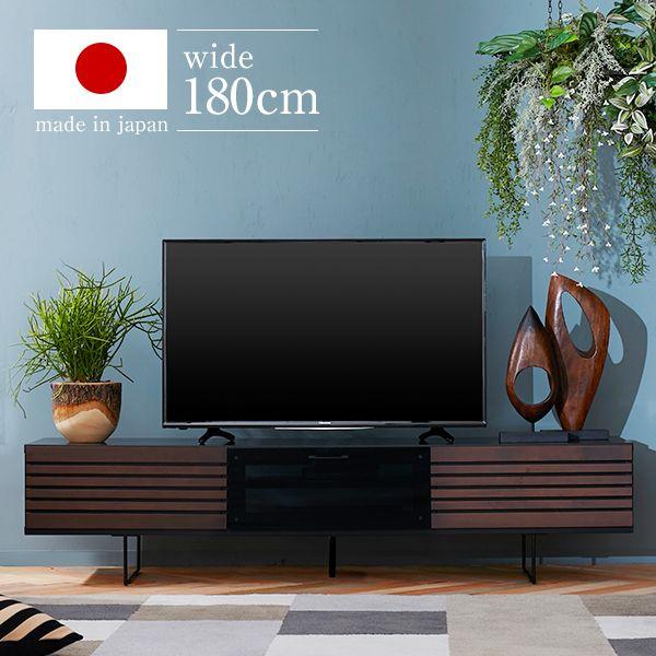 ボード テレビボード のピン