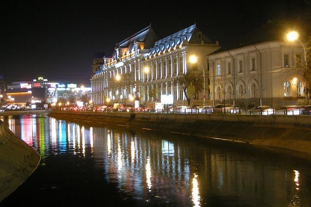Courthouse in Bucuresti/Romania