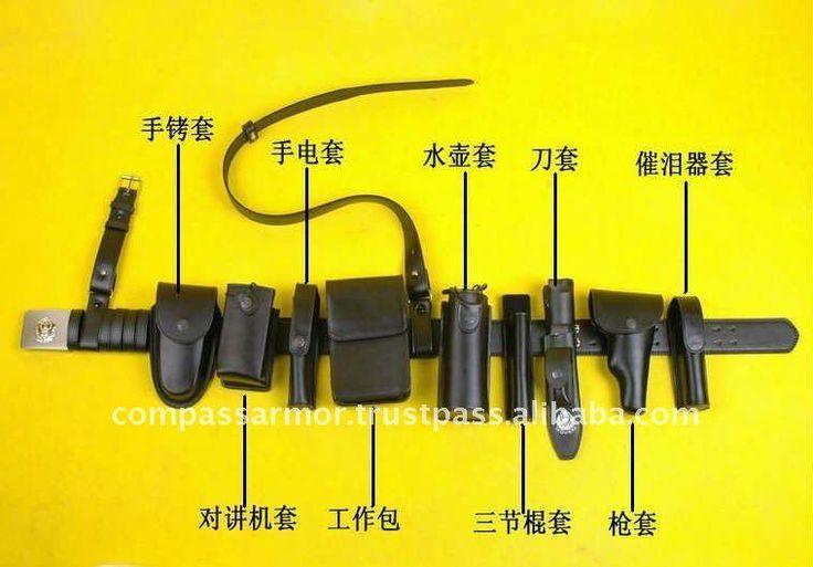 police duty belt