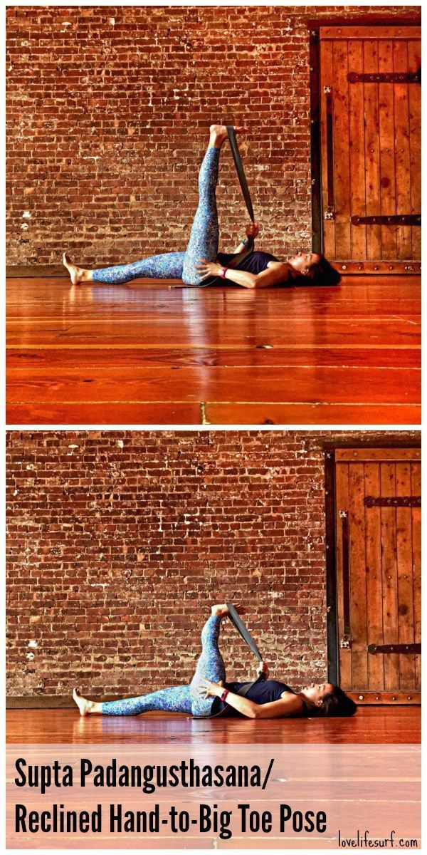 Are you a runner? Or maybe you sit all day at work? These six yoga poses will ge…