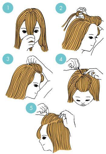 アレンジ方法は以下の通りです。最初に手に取る毛束の量によって、仕上がりのイメージが変わります。