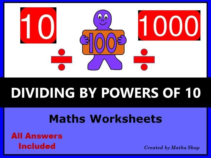 Dividing Decimals By Powers Of 10 Teaching Resources Dividing Decimals Place Values Teaching Resources Dividing by decimals worksheet tes