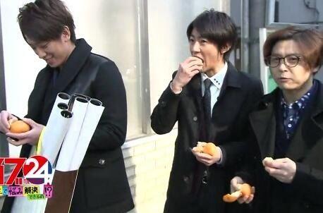 Keiichiro & Masaki & Tuyoshi