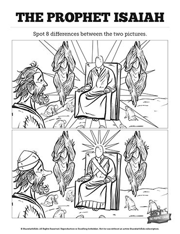 The Prophet Isaiah Kids Spot The Difference: These two prophet Isaiah illustrations may look the same, but they are not! With just enough challenge to make it fun, your Sunday school class is going to love spotting the differences hidden in this prophet Isaiah kids Bible activity page.