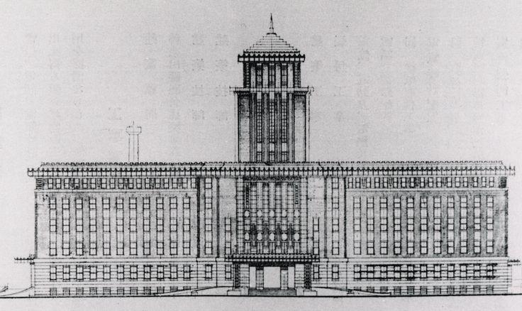 "Yokohama prefecture facade. ""King's tower"". 神奈川県庁 立面図 図面 ファサード キングの塔 横浜"