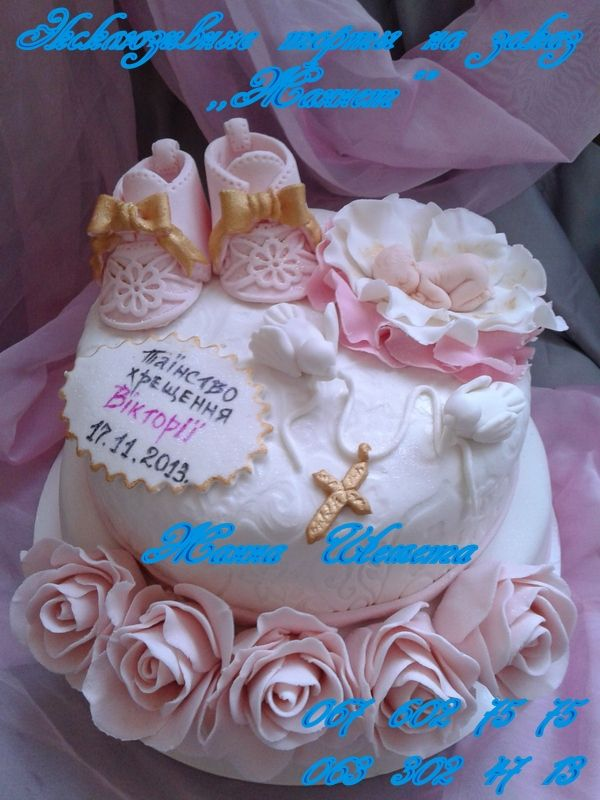 Торт на крестины, торт на заказ винница, детские торты - крестины, комбинированный торт